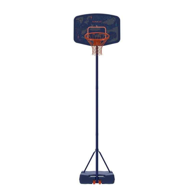 5205a6909f450 Le panier de basket pour enfants kipsta B200 Easy est comme son nom  l indique easy à monter ! Il se déplace facilement avec ses ...